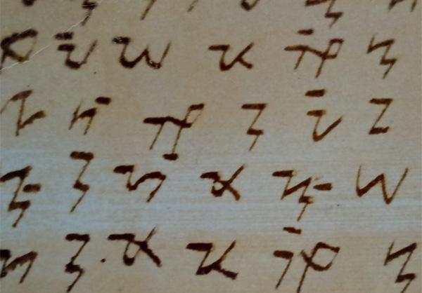 Mangyan Silbenschrift